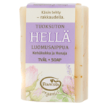 Sensitive &nbsp Handmade Soap